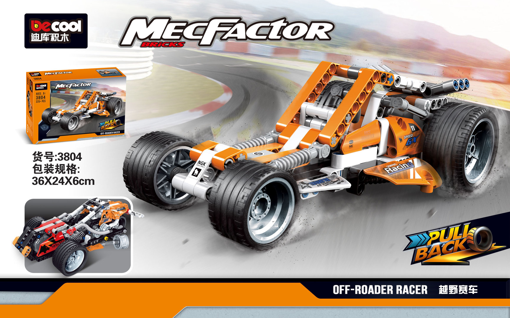 """DECOOL 3804 MecFactor """"Off-Road Racer"""" Motorcycle Pull Back"""