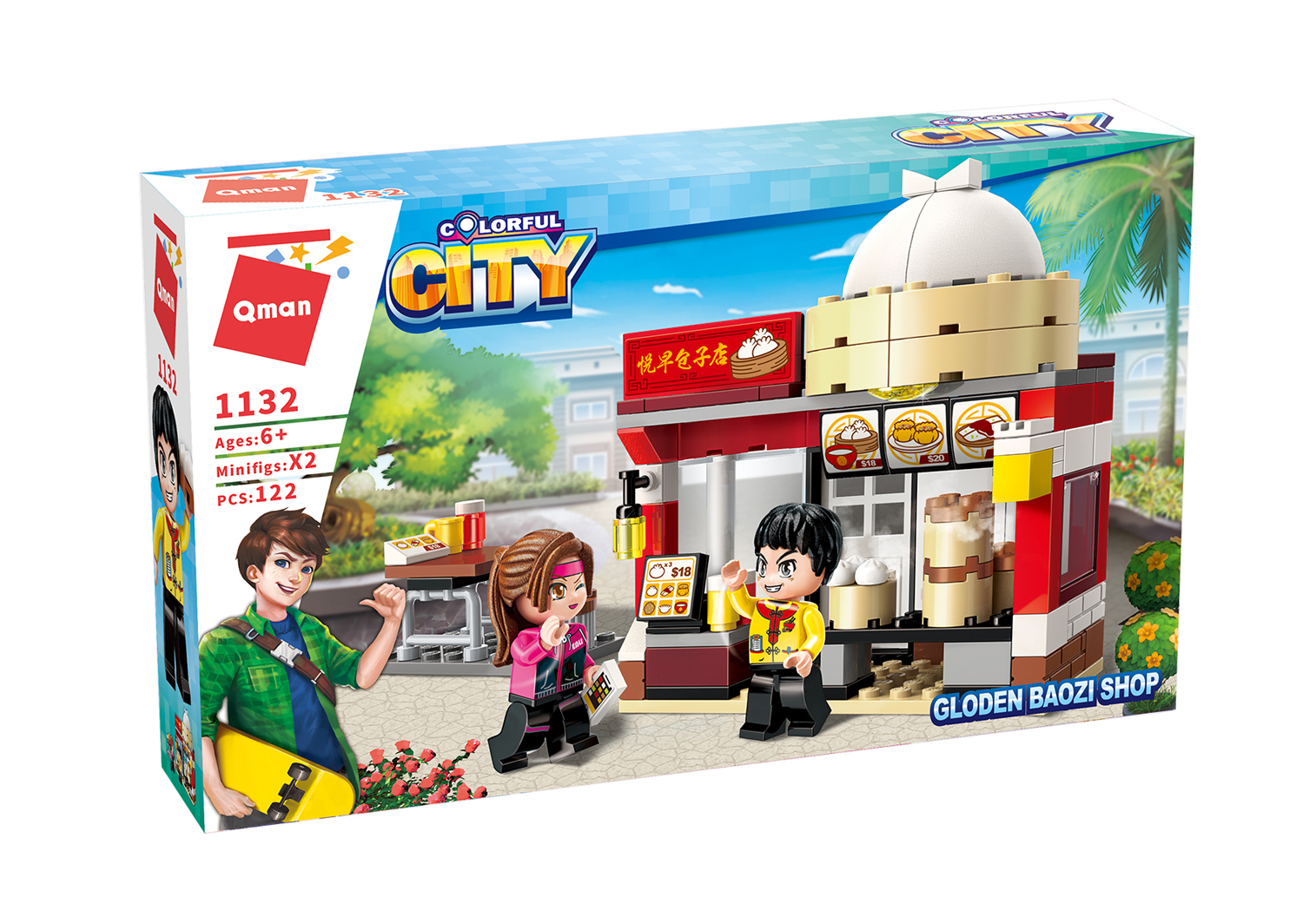 Qman 1132 Colorful City Golden Baozi Shop / Asiatischer Imbiss