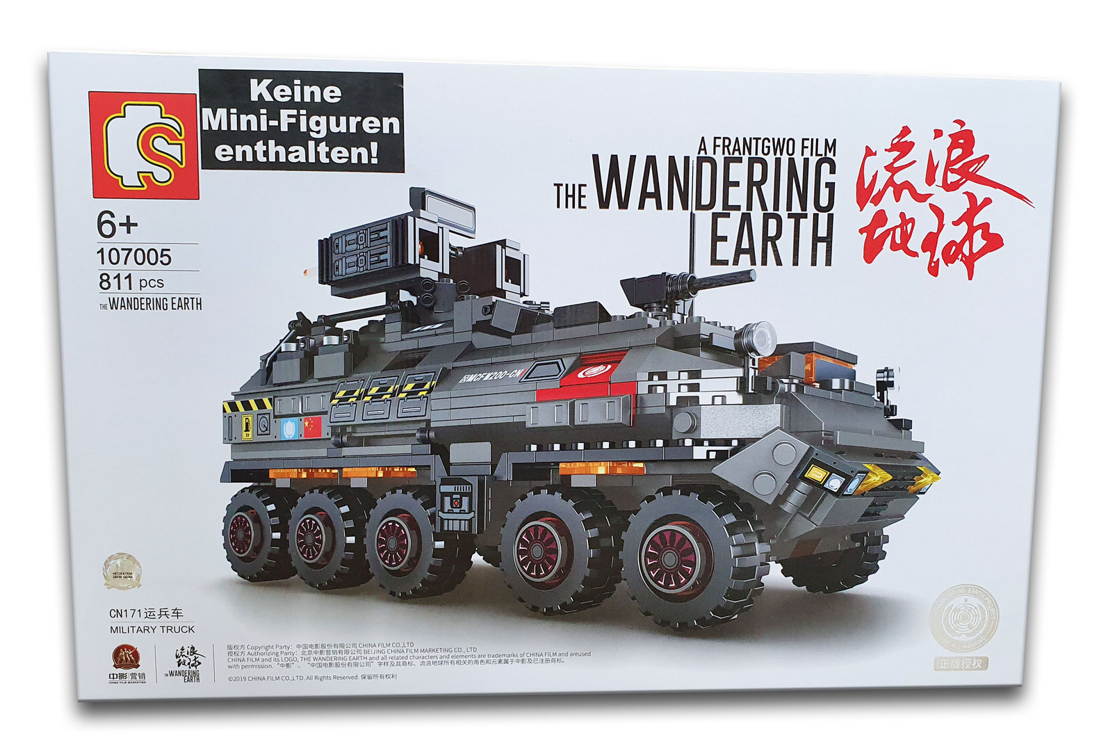 Sembo 107005 Wandering Earth Military Truck CN171 Small Version
