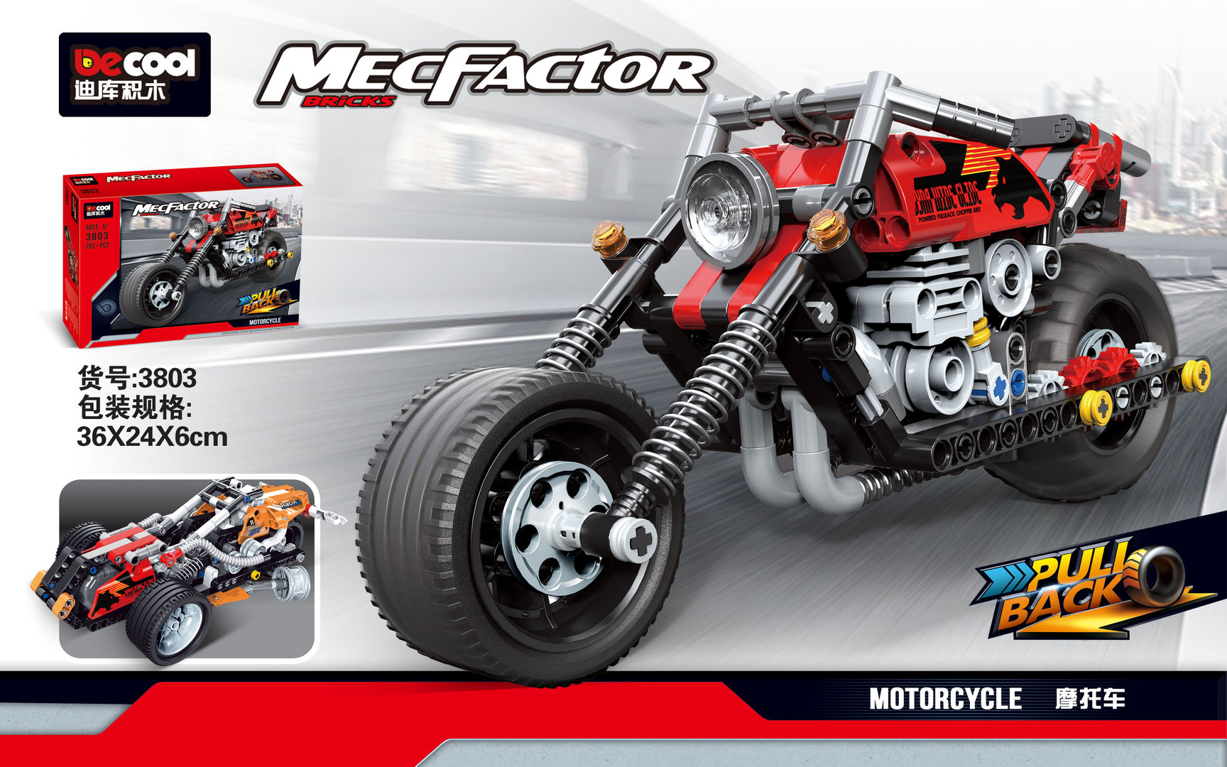 "DECOOL 3803 MecFactor ""Dyna Wild Glide"" Motorcycle Pull Back"